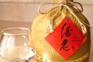 Chinese ambtenaren: niet meer drinken na werktijd