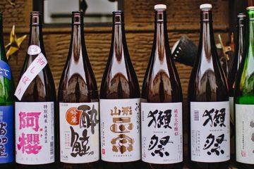 Exportrecord voor sake